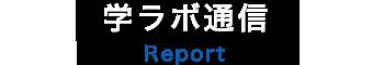 公立高校進路希望11月調査(12月抜粋)
