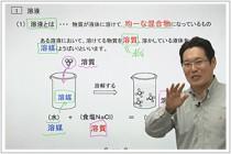 化学石川先生1