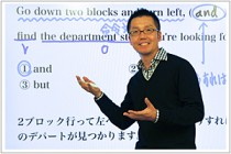 英語坂木先生1